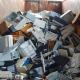 , Estudios realizados con residuos para reducir la contaminación, Recemsa, el chatarrero., Recemsa, el chatarrero.